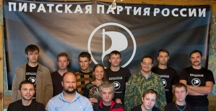 Russian 'Pirates' Offer NASA Help in Times of Crisis © Pirate Party of Russia